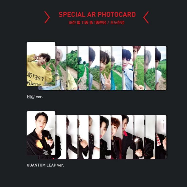 [WTS FAST!!!]Ready Stock X1 Debut Album AR Photocard!!!!