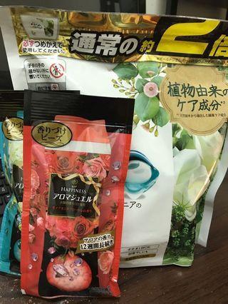 日本P&G/bold香氛洗衣果凍球盒裝/補充(贈送 P&G 蘭諾LENOR衣物芳香豆 隨身包x2包+妙主婦橘子傳說去圬霸)