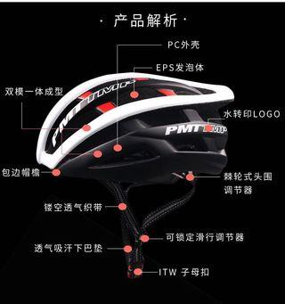 PMT cycling 🚴‍♀️ helmet / Size M / All new brand