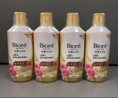 ⏰促銷➕全新4罐組Biore淨嫩沐浴乳