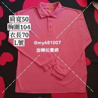 粉紅Polo長袖