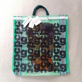 CDG Colourful Tote Bag
