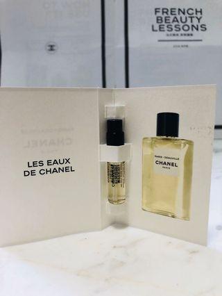 巴黎-杜維埃淡香水1.5ml Les Eaux de Chanel #剁手彩妝