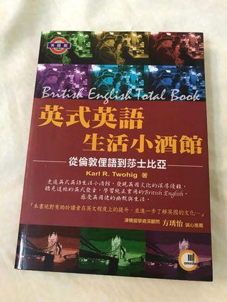 British English Total Book 英式英語生活小酒館