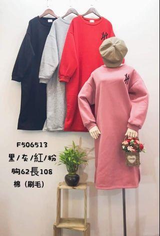 【預購】長版內刷毛上衣 長版洋裝