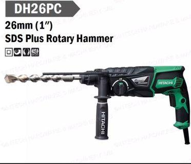 DH 26 PC Hammer Drill Rotary