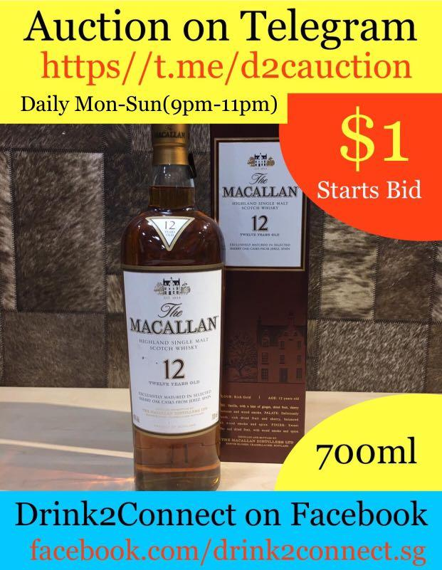 (Auction) Cheapest Whisky on Telegram by Drink2Connect.
