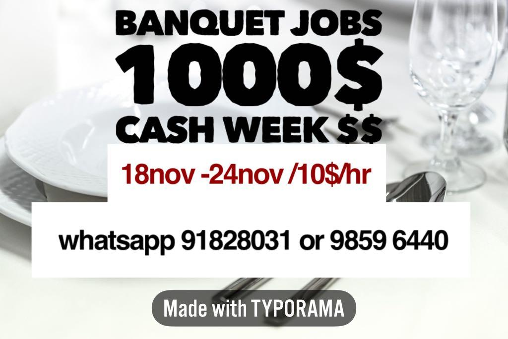 Banquet part time / banquet job