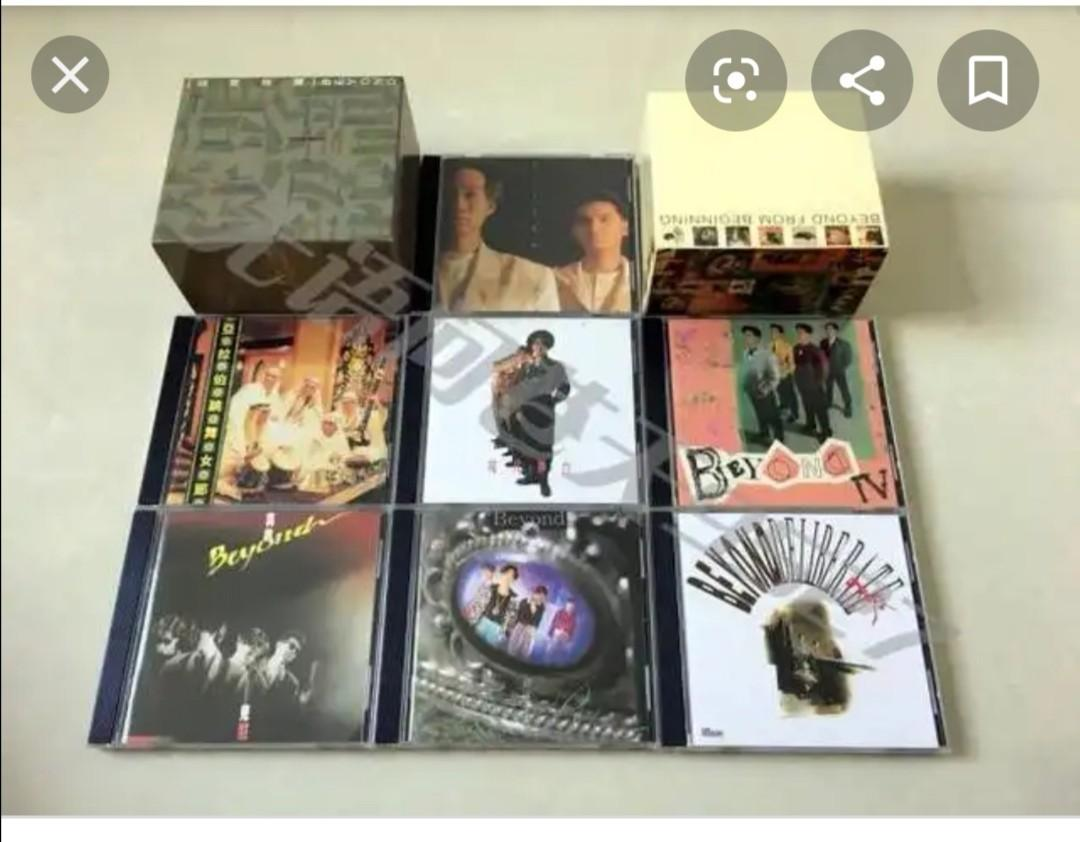 beyond boxset CD