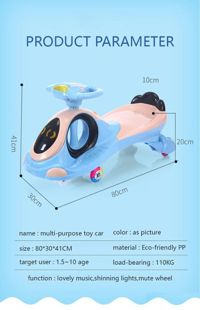 Brand New Children Twist Car 1-3 Years Old Baby Car Yo Car Mute Round Universal Wheel Swing Baby Girl Boy Toy