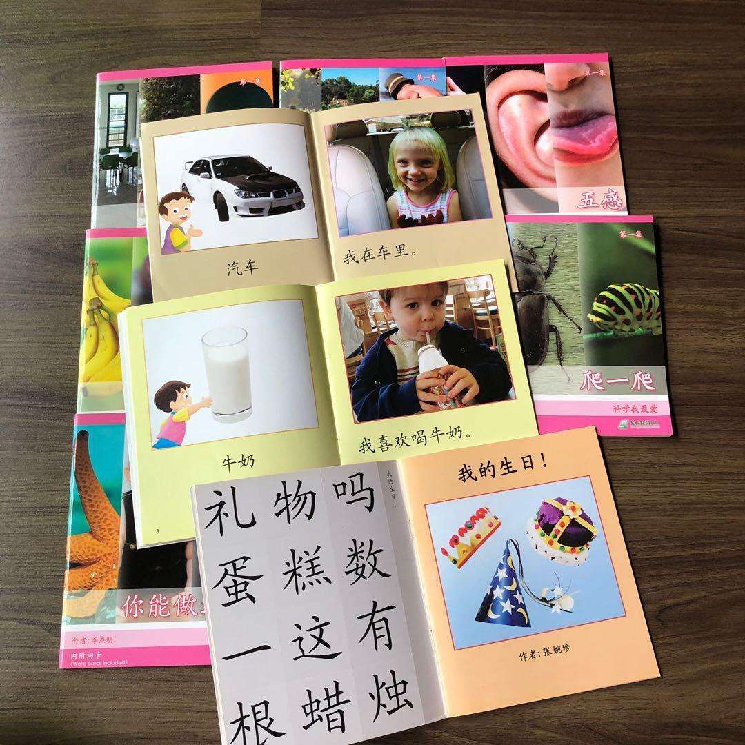Chinese Readers N2