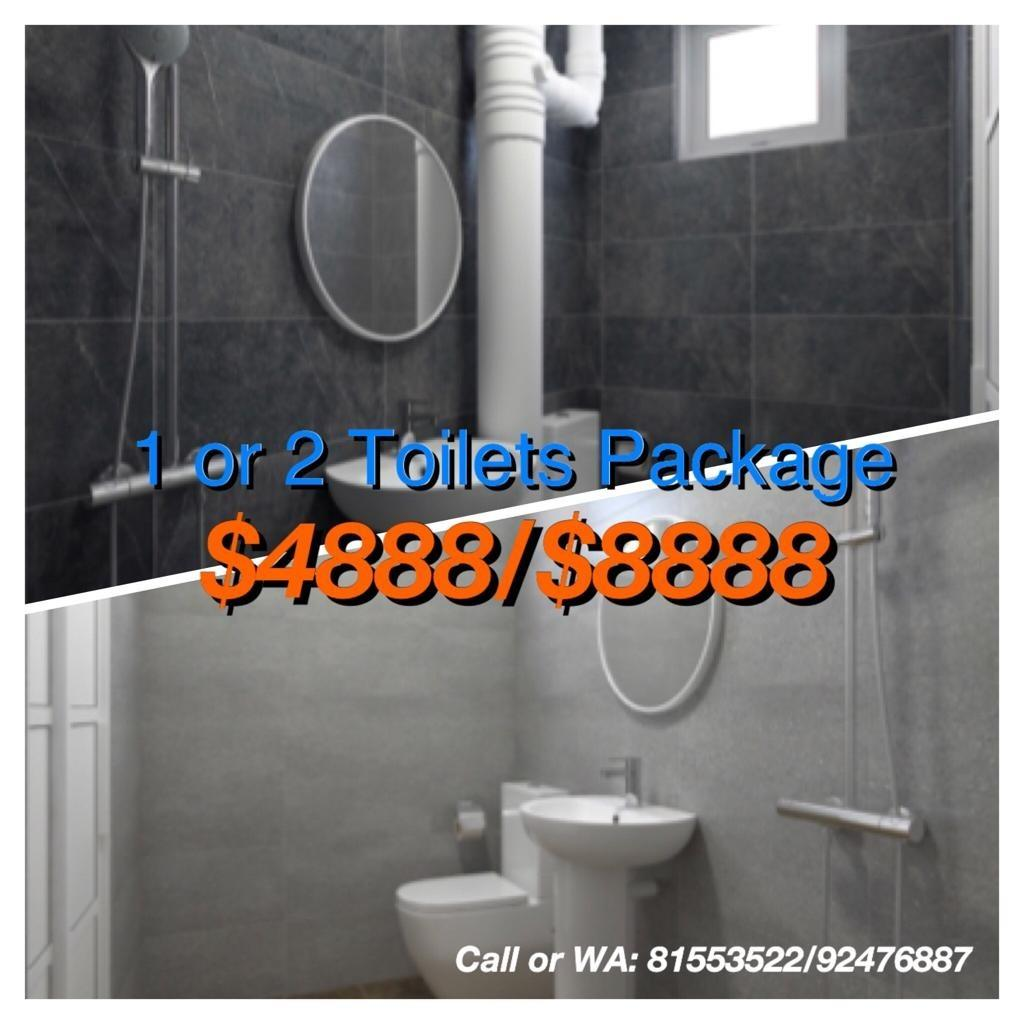 Direct BTO or Resale Toilets Package!