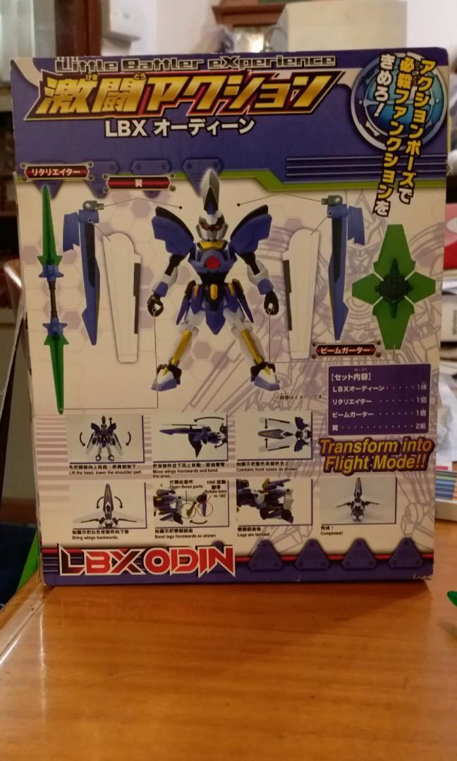 lbx奧丁 figure