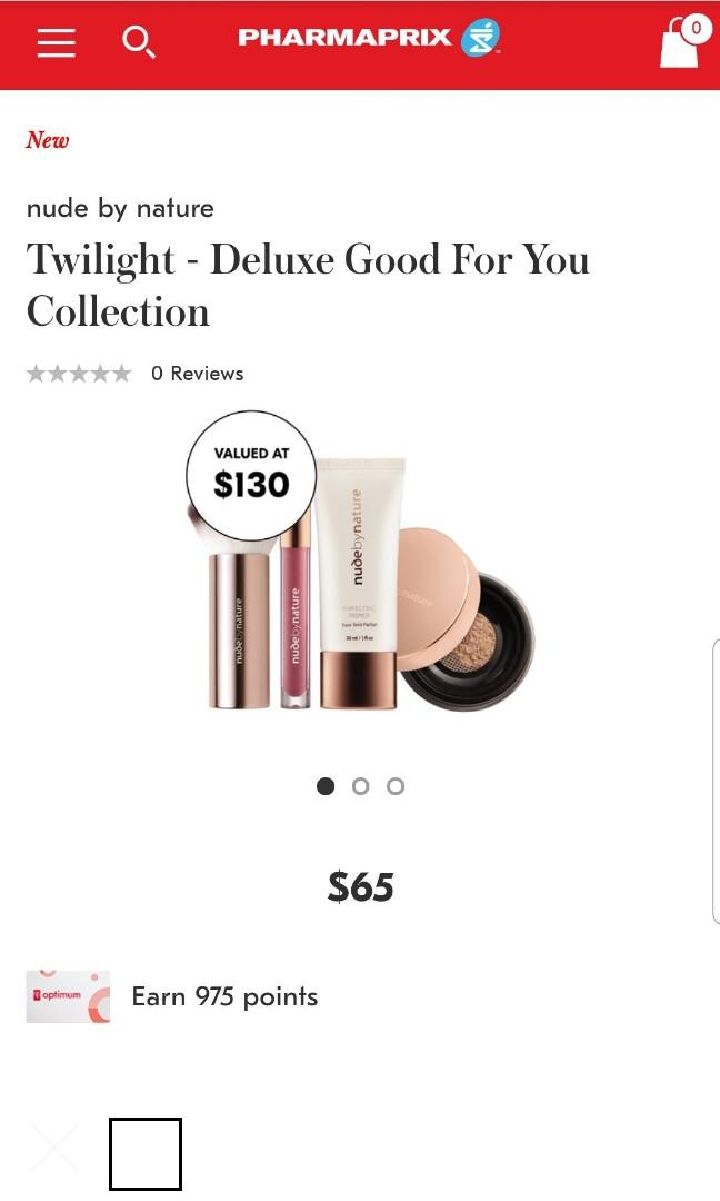 Nude by nature twilight package (N2 Classic Beige)