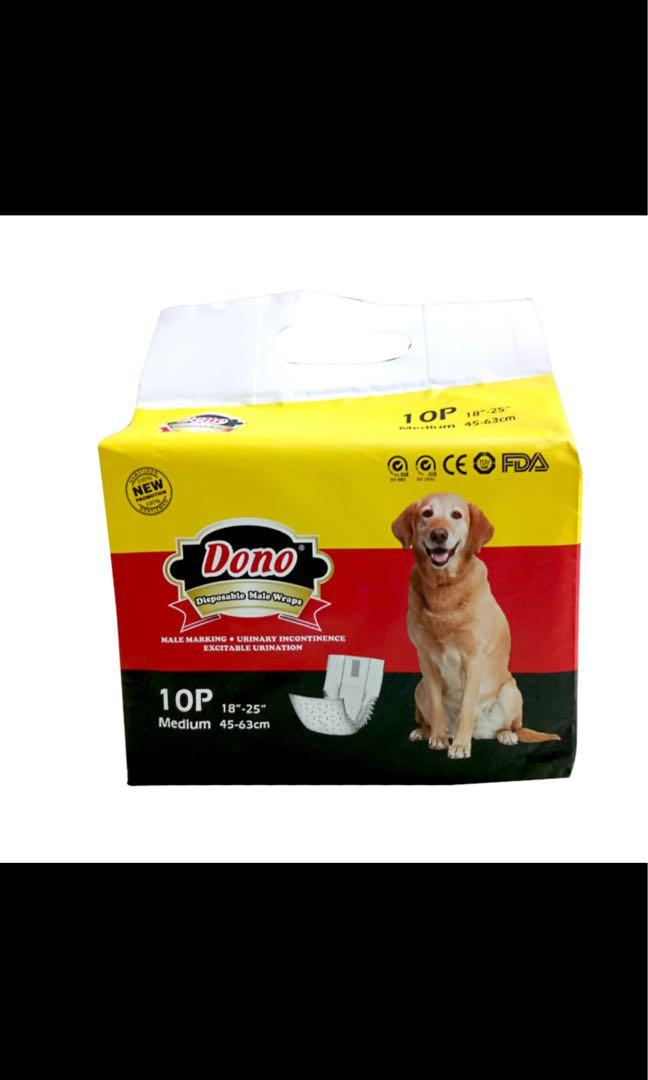 *PREORDER Dog Diapers (Tried and Tested)