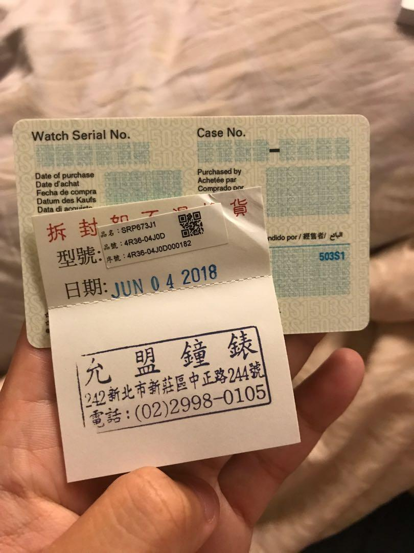 SEIKO精工5號 全新 4R36