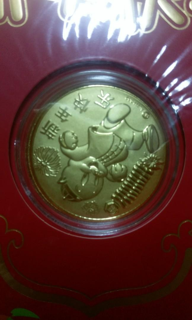 THREE SK Jewellery Gong Xi Fa Chai 2019 Looney Tunes Porky Pig 999 pure gold coin set - each weighing 0.1g