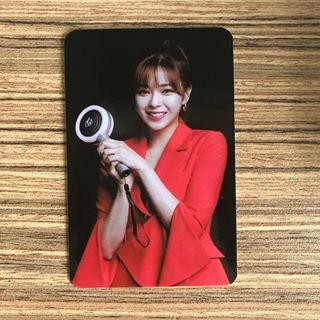 [WTB] TWICE JEONGYEON CANDY BONG Z OFFICIAL PHOTOCARD