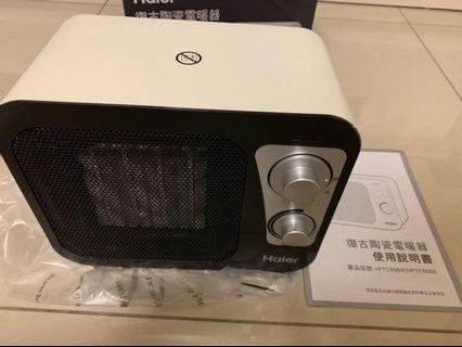 [全新]海爾 Haier 復古陶磁電暖器