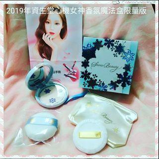 資生堂 心機女神香氛魔法盒限量版  公司貨  中文標籤