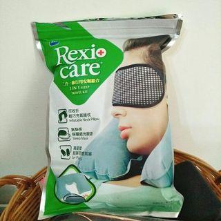 (拆封未使用)Rexi+care三合一旅行用安眠組合