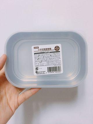 日本製不鏽鋼食物保存盒 保鮮盒 15x10cm 深3.5cm#剁手時尚