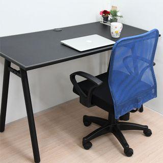 透氣網背電腦網椅 辦公椅 網椅 透氣椅 電腦椅 書桌椅 喬艾森