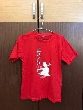 歐陽娜娜 官方紀念T-shirt