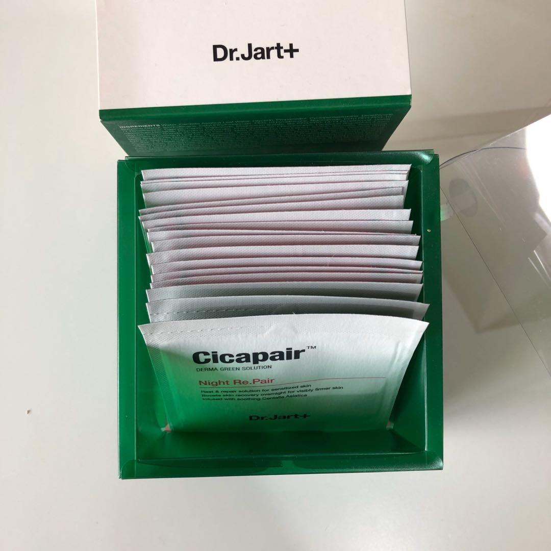 17sachets Dr. Jart Cicapair Night Repair