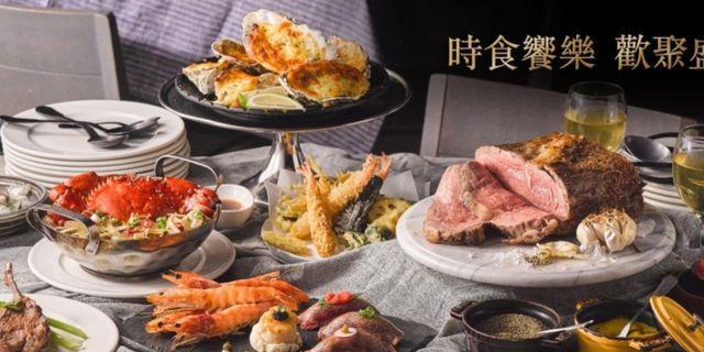 可雅【饗食天堂平日午餐券109.10.30】(板橋,新莊,中壢可面交)