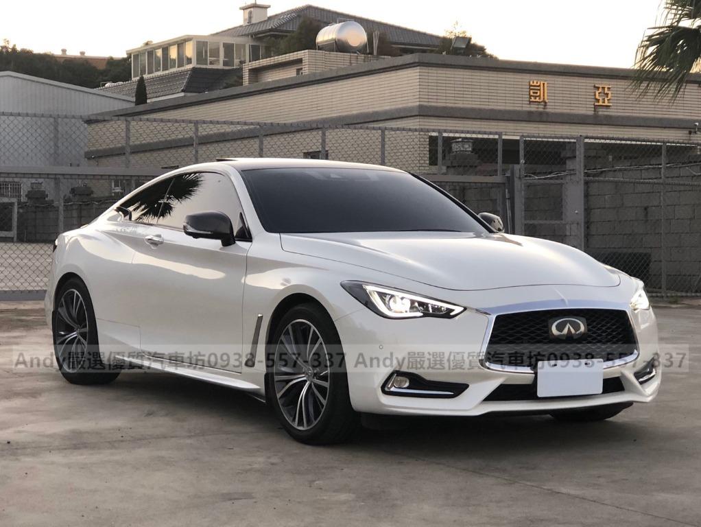 2017年 Q60S 白 2.0 旗艦版 熱門車中古車二手車