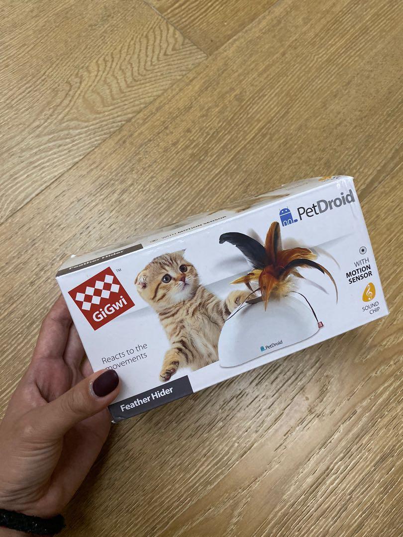 全新 現貨 GiGwi 貴為 我跑給你追 羽毛躲貓貓電子玩具 貓玩具 狗玩具 互動玩具 寵物玩具 逗貓棒 電子逗貓器