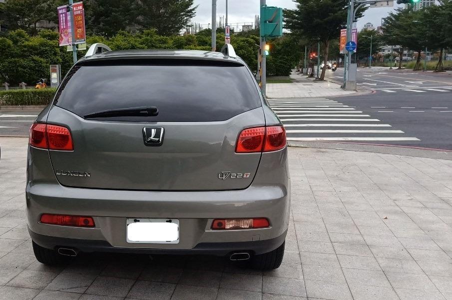 納智倢 U7 (2011)