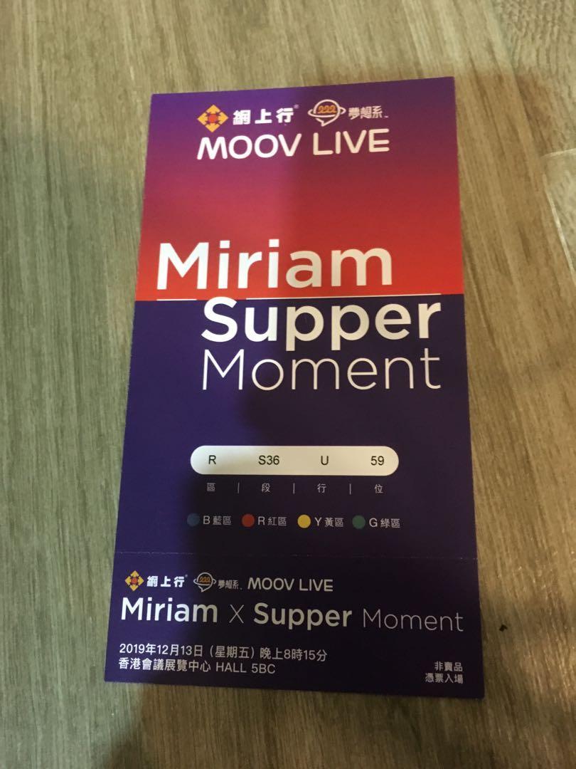 楊千嬅 x Supper Moment 演唱會