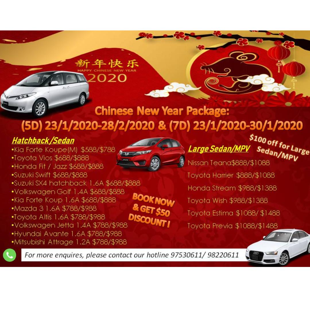 Chinese New Year Car For Rental 2020.