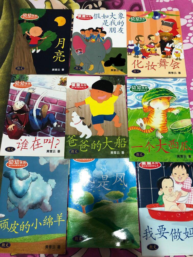 Chinese Readers 10 books