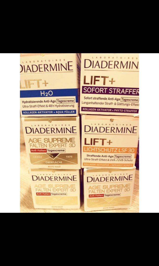 Diadermine 88%肌膚再生日霜/晚霜 德國購入 全新