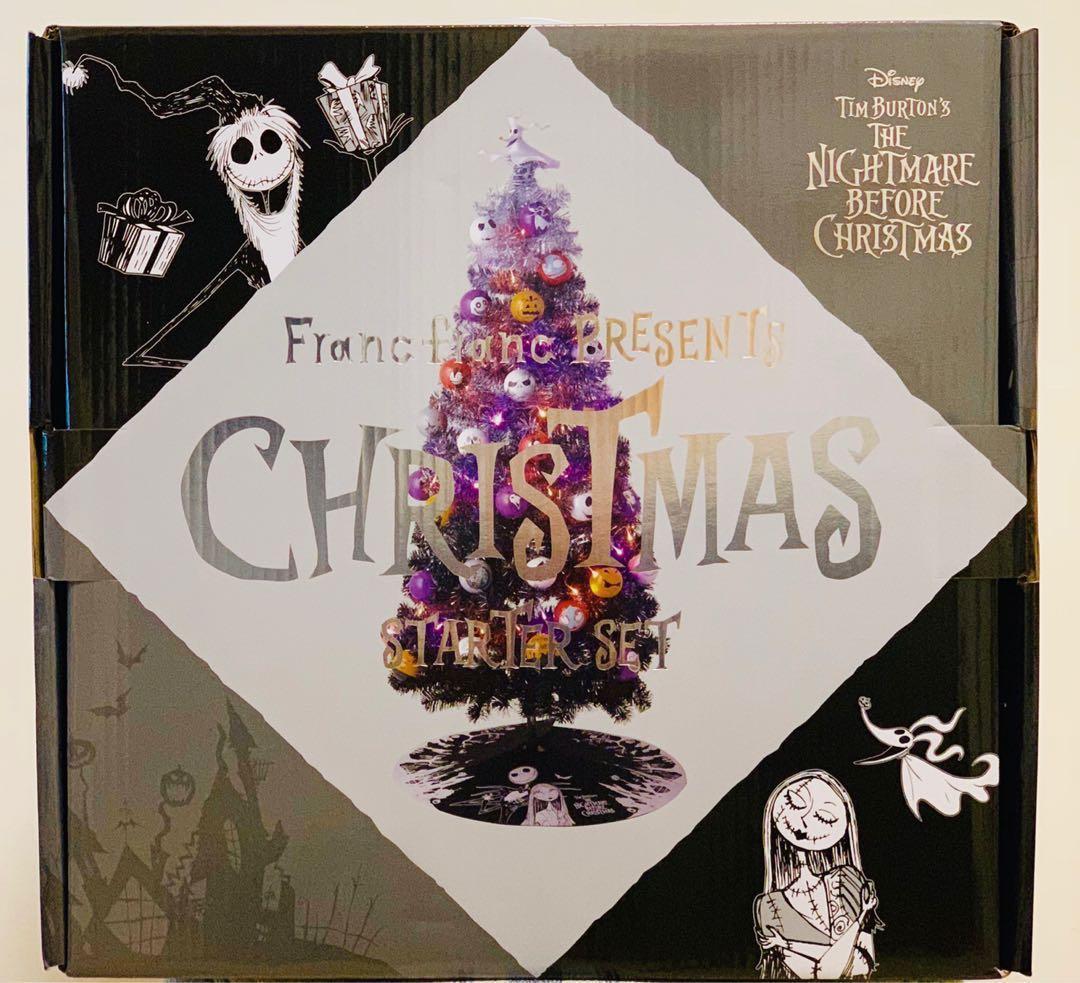 Francfranc 怪誕城之夜聖誕樹 jack tree