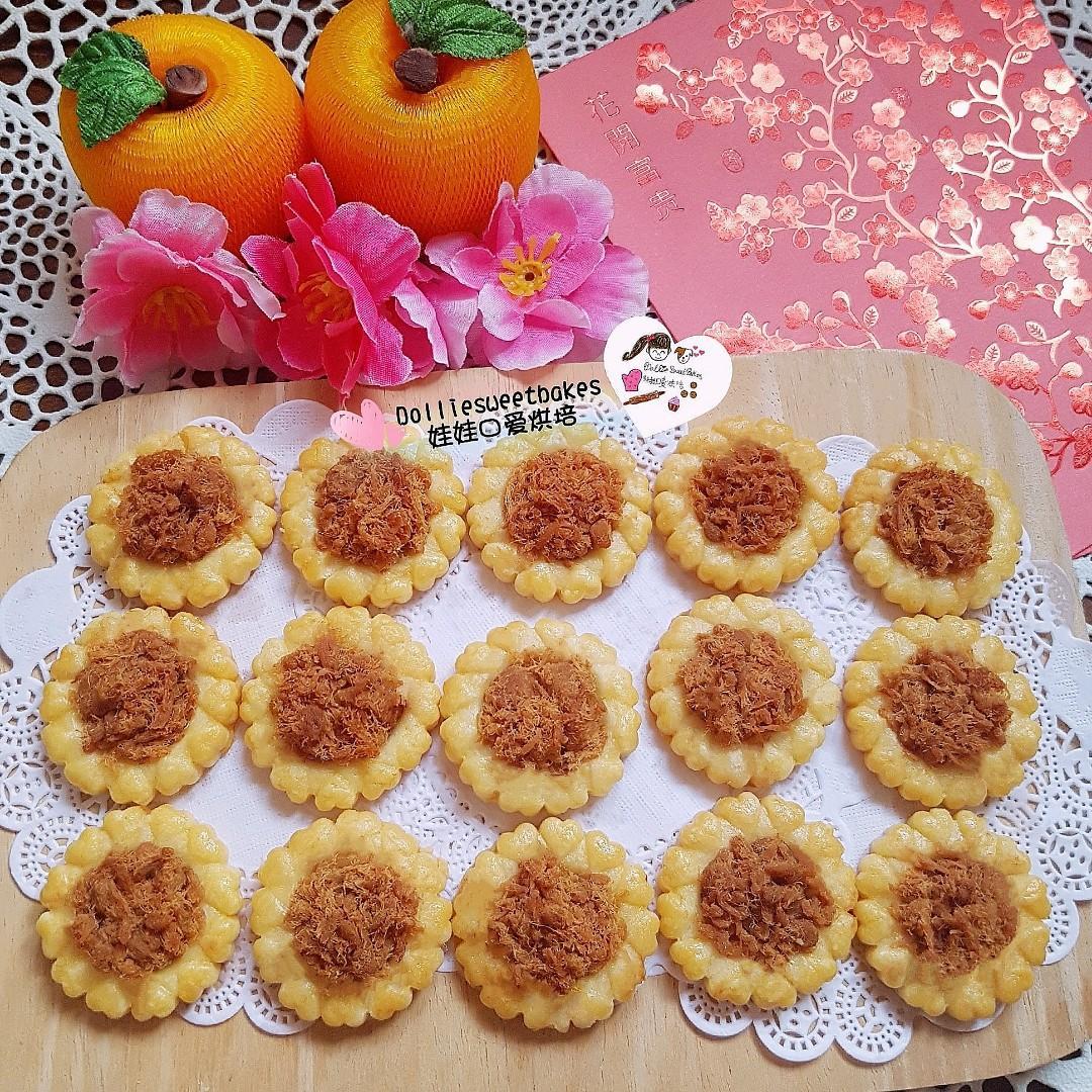 Golden Porkfloss Cookies