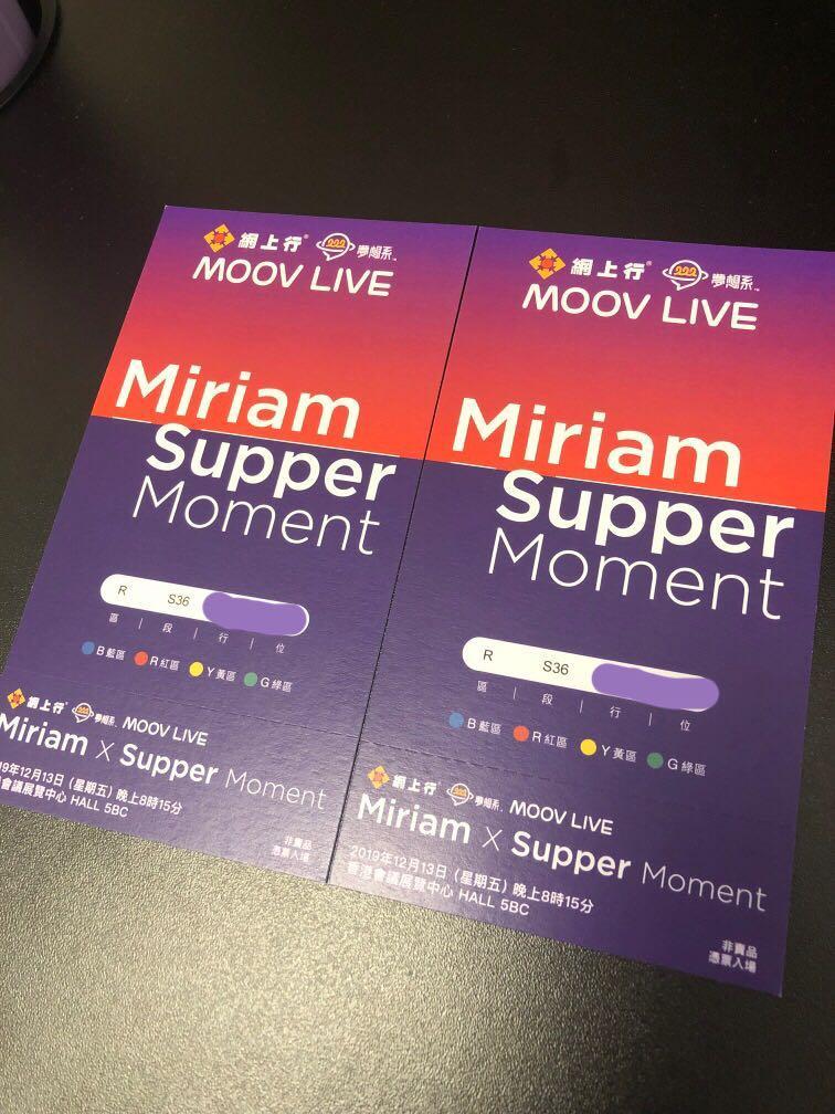 Moov Live 2019 <Miriam x Supper Moment>