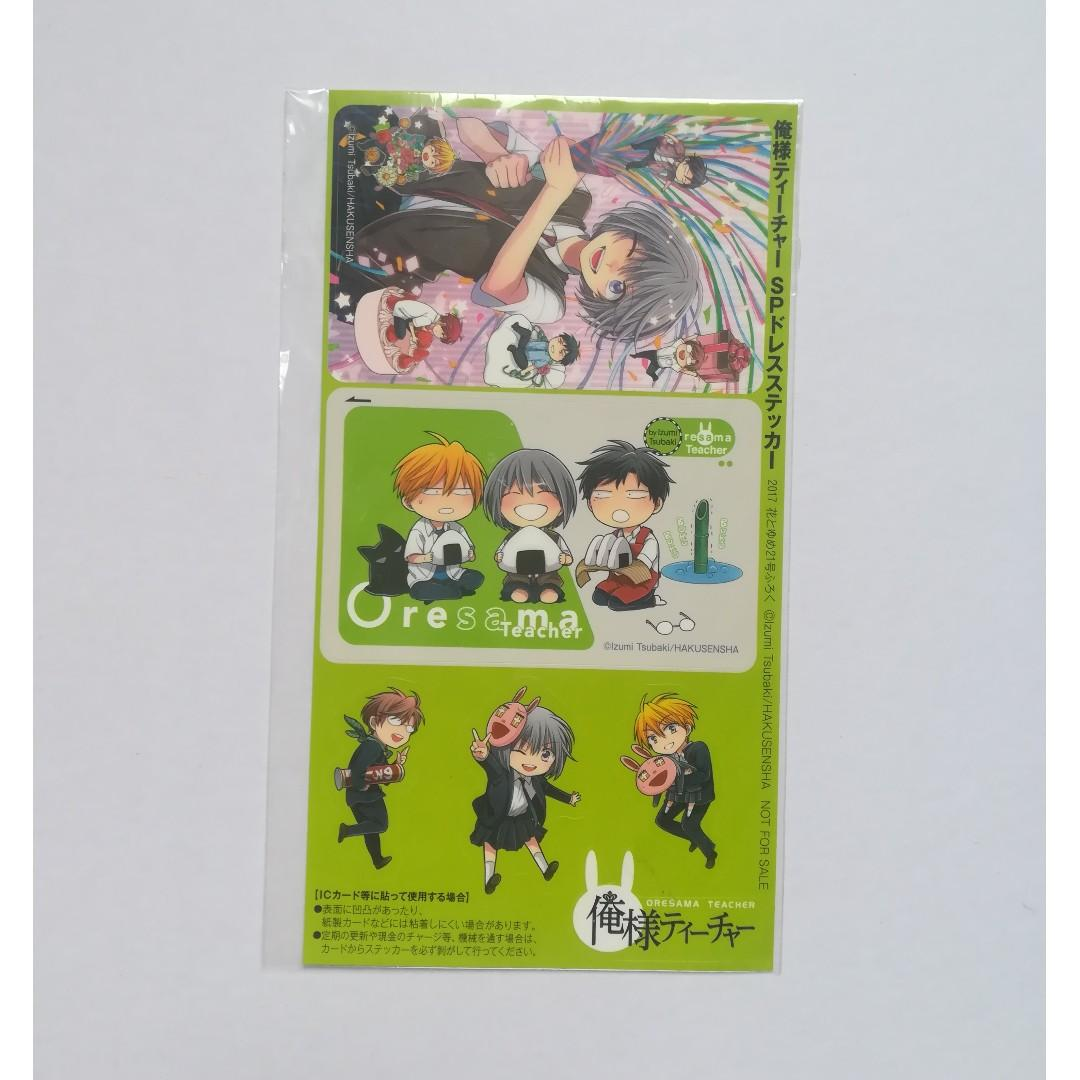 Oresama Teacher - SP Dress Sticker Set / IC Card Seal
