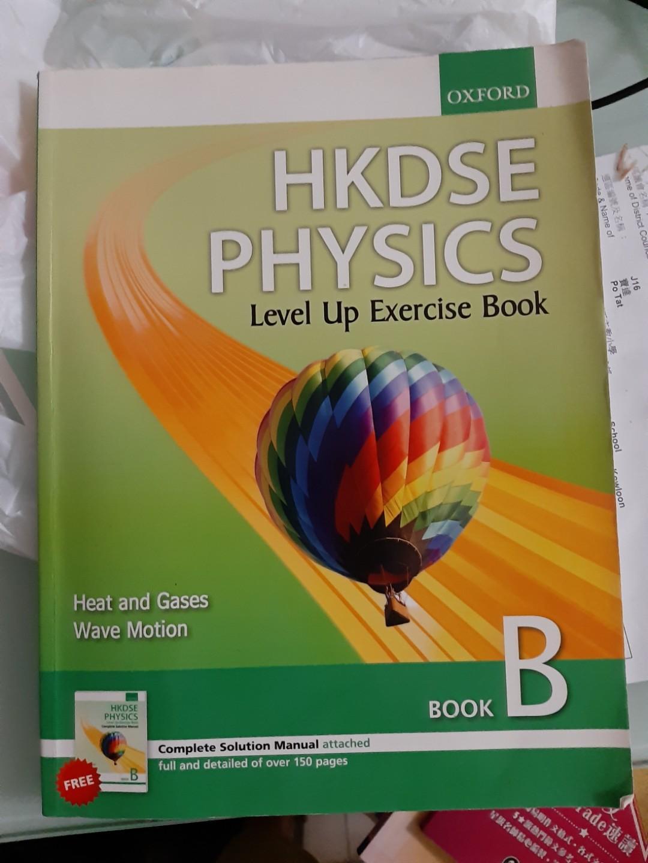 Physics exercises