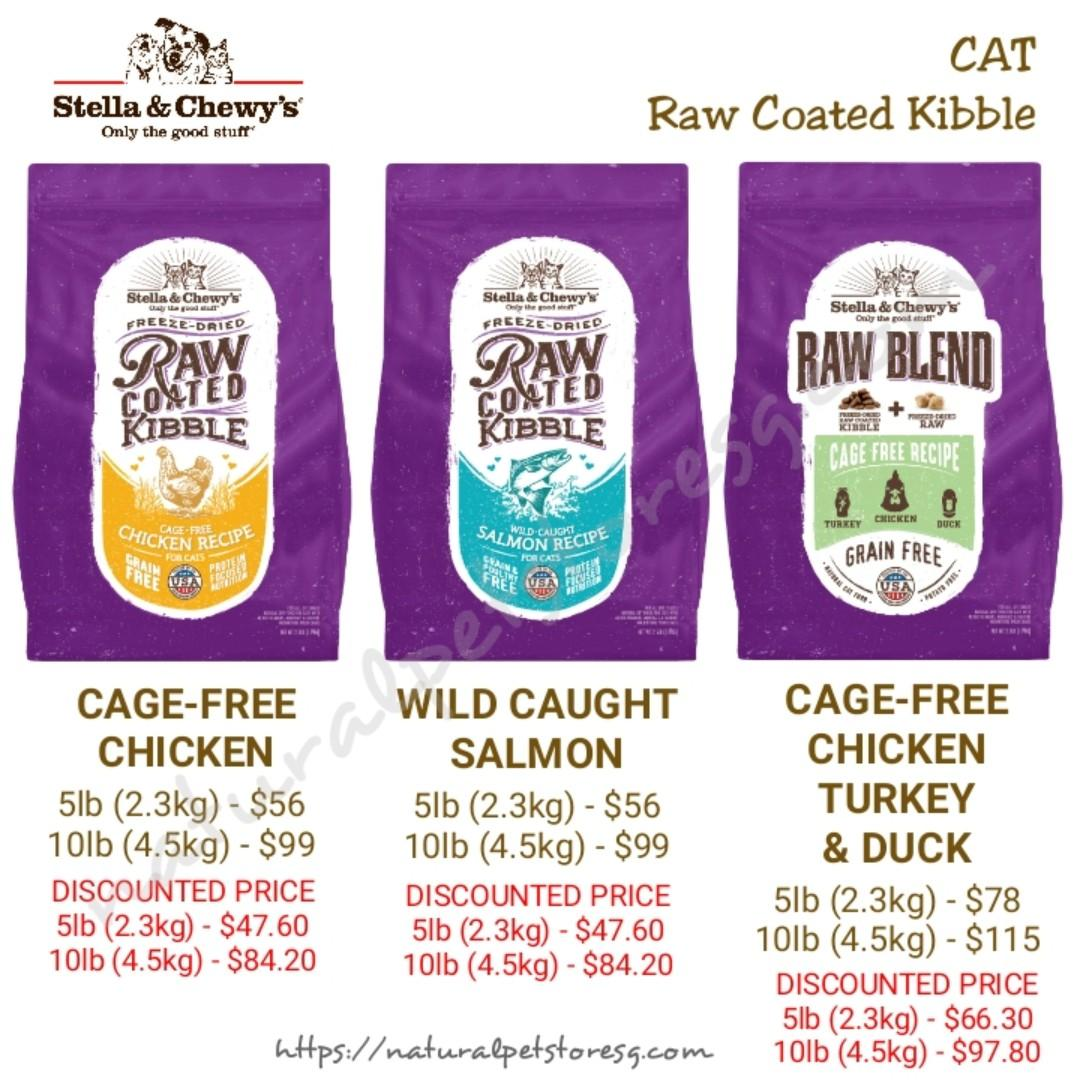 Stella & Chewy's Freeze Dried Raw Coated Cat Kibble