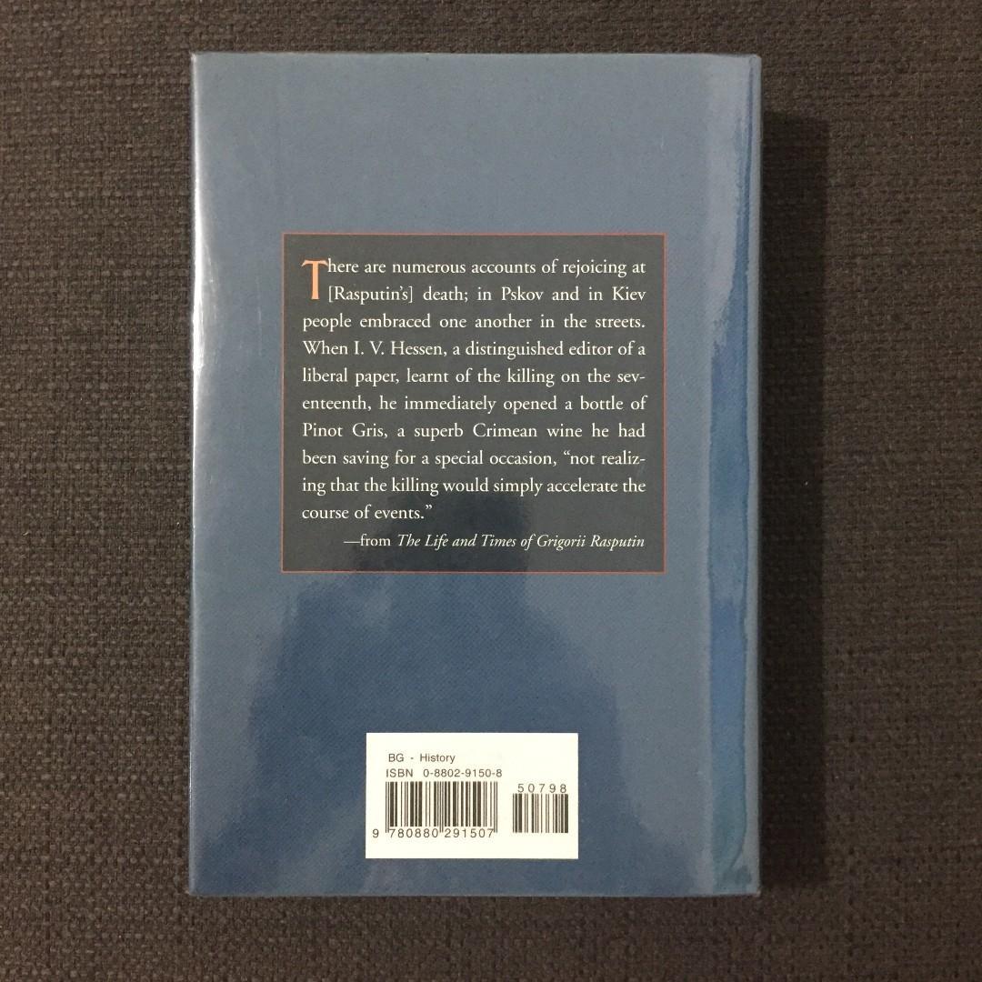 The Life and Times of Grigori Rasputin (Alex De Jonge), Barnes & Noble Books, Hardbound