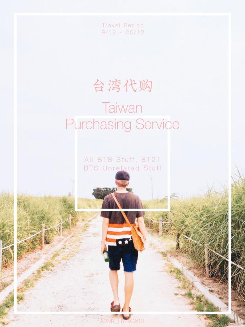 【TW Purchasing Service 台湾代购2019】BTS, BT21,BTS Unrelated Stuff