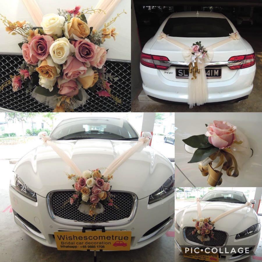 Wedding Car Decoration / Wedding Car Deco / Wedding Car Decor / Bridal Car Decoration / Bridal Car Deco / Bridal Car Decor / Wedding Car Flowers