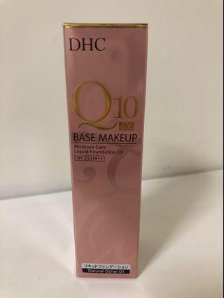 DHC Q10持久粉嫩粉底液(自然膚色)
