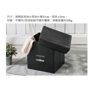 odbo * chung yo 收納箱