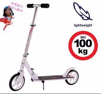 Premium Adult Scooter (Max 100kg)