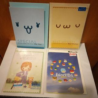 卡片 | 萬用卡片 | 祝福卡片 | 生日卡片 | 祝賀卡片 | 紀念日卡片 | Special For you | Best Wishes | 深深的祝福 | 幸福快樂圍繞 | 諾貝爾圖書城 | 藝舍